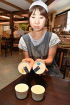 津山市内の老舗、人気店がコラボした新商品「豆乳ジェラート 豆牛」