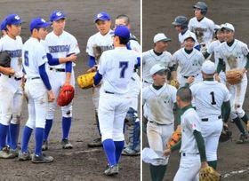 単独出場を果たし、県大会切符をつかんだ西和賀(左)と軽米