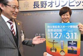 長野巡回展について説明する田口さん(左)
