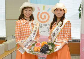さぬき讃フルーツ大使に選ばれた和泉さん(右)と藤井さん=県庁