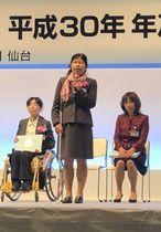 贈呈式でスピーチする堀内佳美さん(仙台市=国際ソロプチミストよさこい高知提供)