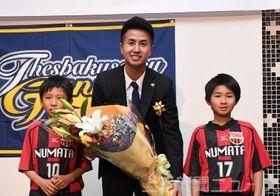 出身チームの沼田SCの吉野桐吾君(11)と日向君(9)兄弟から花束が贈られた=写真。