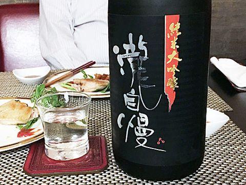 【3276】瀧自慢 純米大吟醸 匠35(たきじまん たくみ)【三重県】