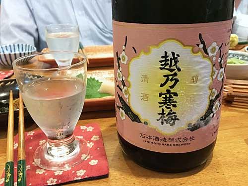 新潟県新潟市 石本酒造