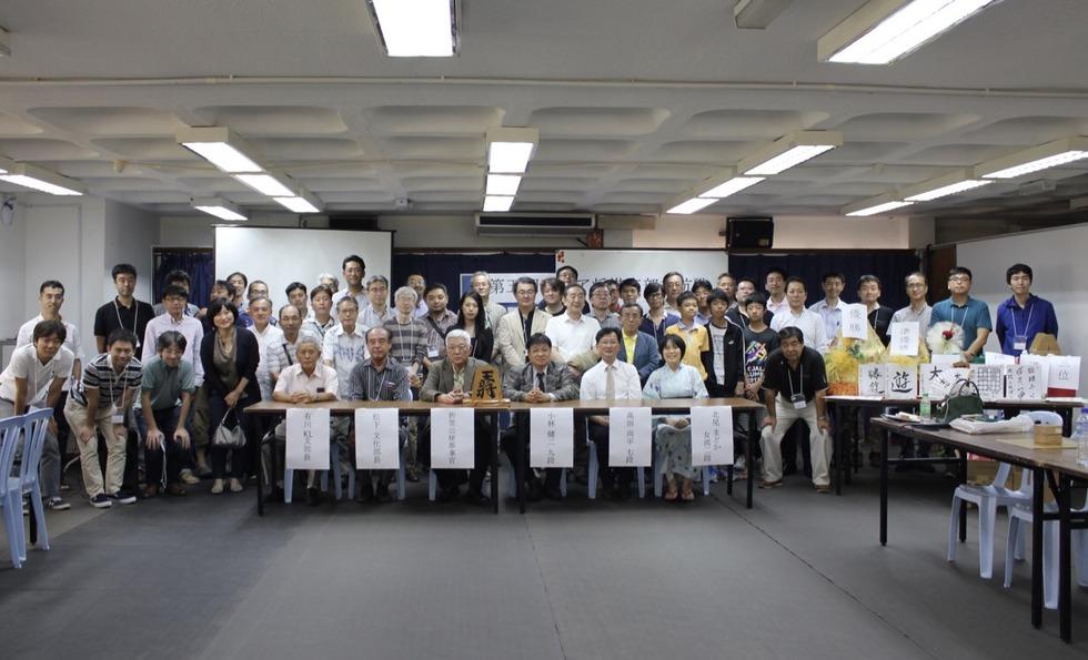 アジア将棋支部対抗戦に参加した人たち