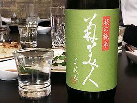 福岡県みやま市 菊美人酒造
