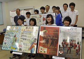 奈半利町のよさこいチーム「舞好衆」のPRポスターを制作した安芸桜ケ丘高生ら(安芸市の同校)