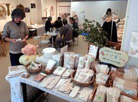 絹・綿とのオーガニックコラボ展(京都市中京区・中井ギャラリー)