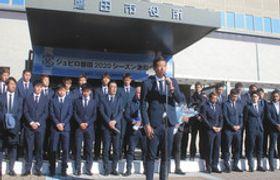 サポーターらを前に、今季の抱負を語る磐田のDF大井健太郎選手(中央)=磐田市役所で