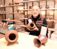 口内地区の土を使い陶器のスマートフォン用スピーカーを製作した福士謙治さん