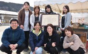 女性活躍法人部門で農林水産大臣賞を受賞した、かさい農産の葛西亮介社長(前列左端)と同社の女性従業員