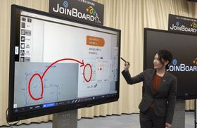 パナソニックが発表した電子黒板の新製品。教師の声を取り入れ、使い勝手を良くした=17日、大阪府門真市