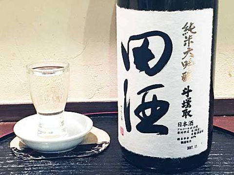 【3785】田酒 純米大吟醸 斗壜取(でんしゅ)【青森県】