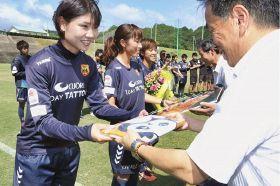 歓迎セレモニーで記念品を受け取るINAC神戸レオネッサの選手(13日、上富田町朝来で)