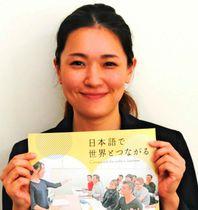 日本語教師養成講座をPRする、国際言語文化センター(ICLC)付属日本語学校の楢原彩さん