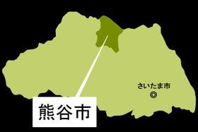熊谷の児童養護施設、虐待を認め謝罪
