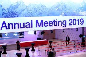 スイスで開かれるダボス会議の会場=21日(ゲッティ=共同)