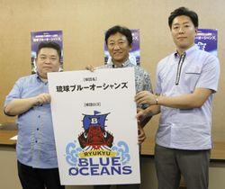 沖縄初のプロ野球球団「琉球ブルーオーシャンズ」のエグゼクティブアドバイザーに就任し、写真に納まる田尾安志さん(中央)=18日、沖縄県庁