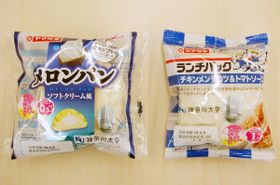 「メロンパン(ソフトクリーム風)」と「ランチパック(チキンメンチカツ&トマトソース)」