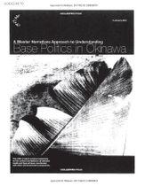 CIAの解説書「沖縄における基地と政治」