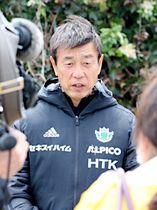 予定していた練習を急きょ取りやめ、今後の活動方針について取材に答える松本山雅の布監督=4日、松本市