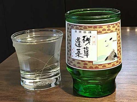 【3915】残草蓬莱  手造り純米(ざるそうほうらい)【神奈川県】