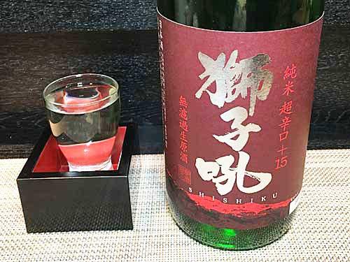 石川県白山市 小堀酒造店