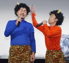 イベントに登場した「カミナリ」の竹内まなぶ(左)と石田たくみ=23日、東京都内