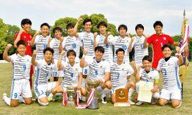 23年ぶりに天皇杯に出場する松山大=12日、県総合運動公園球技場