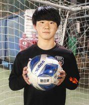 高校サッカー選手権での悔しさを胸に、大学での文武両道を目指す茂木太智さん=磐田東高で