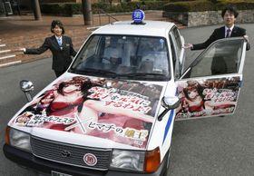 漫画「ヒマチの嬢王」のステッカーが貼られたタクシー=22日、鳥取県米子市