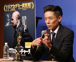 一時帰国し記者会見する、米アカデミー賞でメーキャップ&ヘアスタイリング賞を受賞した辻一弘さん=20日午前、東京都千代田区
