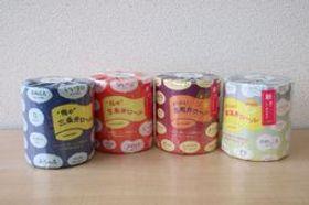 包装紙に方言が印刷された4種類の「方言トイレットロール」