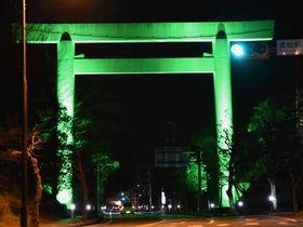 【アイルランドのナショナルカラーの緑色にライトアップされた大鳥居=伊勢市で】
