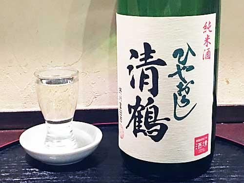 大阪府高槻市 清鶴酒造
