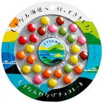 フルタ製菓が発売する「しまなみわなげチョコレート」(同社提供)