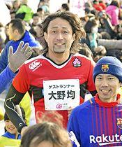 親子ランナーと走る大野均選手