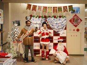 クリスマス仕様に衣替えしたマネキンアイドル「銀山ボーイズ」=生野銀山