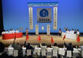 松山市で開かれた「俳句甲子園」で優勝した山口県立徳山高(左)。右は準優勝の私立開成高=19日午後