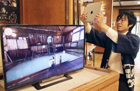 「ユーチューブ」の八甲田山九湯会のチャンネルで公開された、浴場内などが360度見回せるバーチャルリアリティーの映像=8日、青森市