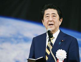 宇宙分野に関する政府主催のイベントであいさつする安倍首相=20日午後、東京都千代田区