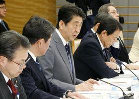 未来投資会議であいさつする安倍首相=20日午後、首相官邸