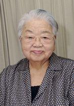 死去した吉沢久子さん