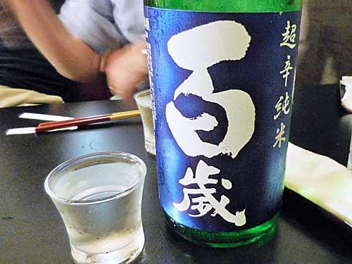 茨城県水戸市 吉久保酒造