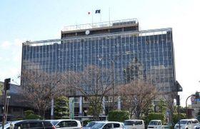 岡山市役所