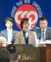 連合奈良の定期大会で新会長に選出され、あいさつする西田一美氏(中央)=10日午後、奈良市