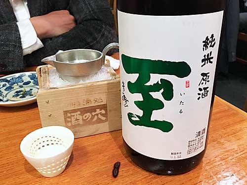 新潟県佐渡市 逸見酒造