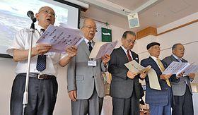 詩吟大会で後鳥羽上皇の和歌を吟詠する隠岐國縁吟会の会員