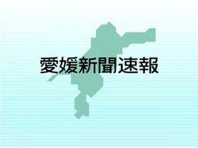 新型 愛媛 コロナ 県