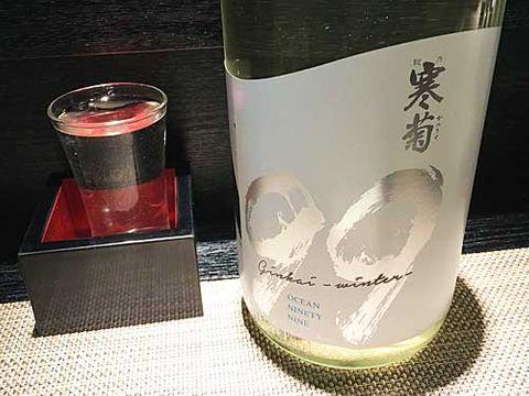 【4259】寒菊 純米吟醸 OCEAN99  銀海 Departure  無濾過生原酒(かんぎく)【千葉県】